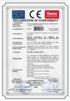 Супер Омега 10: Соответствие стандарту EN 14351-1: 2006