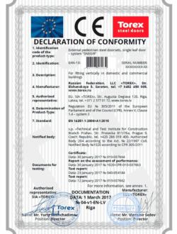 Snegir 45: Соответствие стандарту EN 14351-1: 2006
